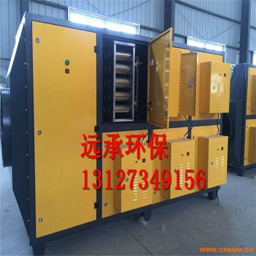 废气设备-活性炭吸附箱吸附箱光氧除味