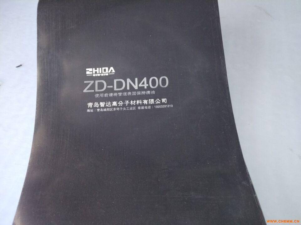 热销DN300钢带管专用热收缩套