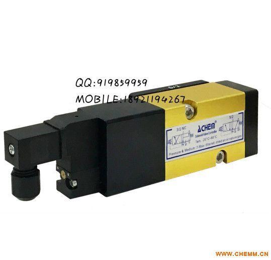 ALV510F3C1板接式二位五通单电控低功耗铝合金电磁阀