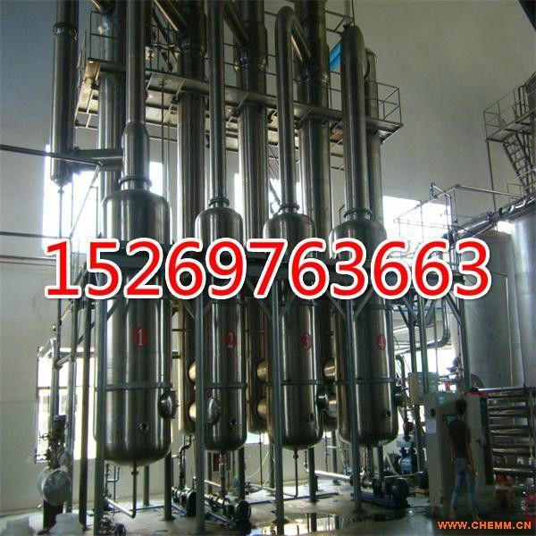 二手淀粉厂蒸发器