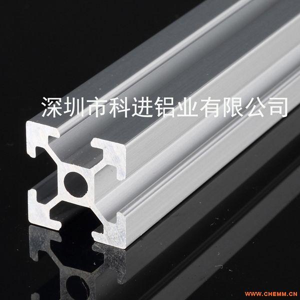 供应欧标2020工业铝型材\/深圳铝型材厂家报价