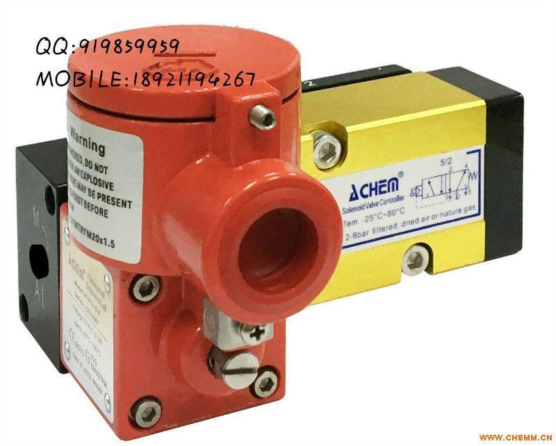 ALV510F3C5板接式二位五通单电控防爆型铝合金电磁阀