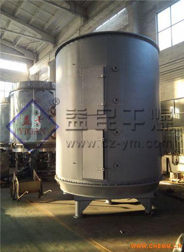 碳酸锂盘式干燥设备/干燥机