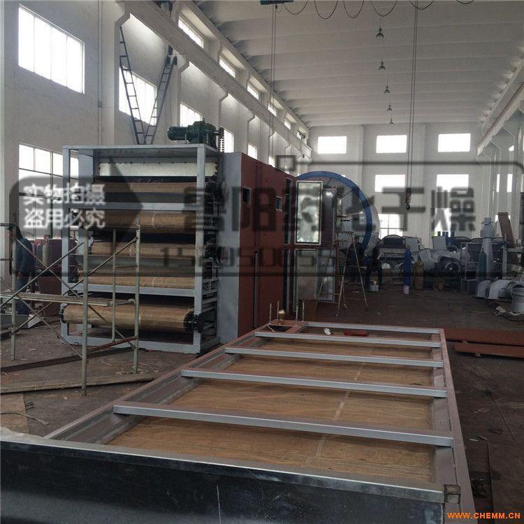 松子多层带式连续干燥机