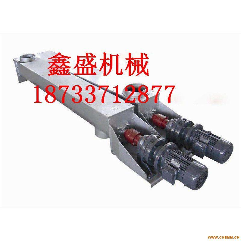 供应矿渣双轴螺旋输送机 输送量大 效率高 可定制