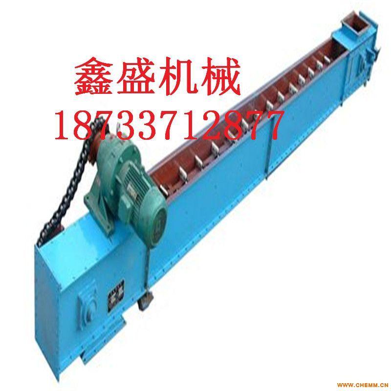 供应建材 水泥用刮板输送机 运行可靠性好 高效节能