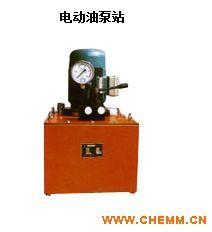 电动油泵站