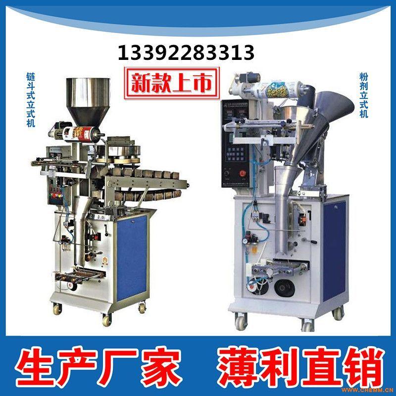 DK-320C粉剂立式包装机
