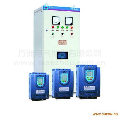 电机软启动 起动器 WGQ7固态软起动器