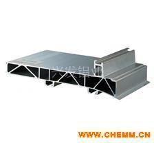 冷藏集装箱高性能铝材