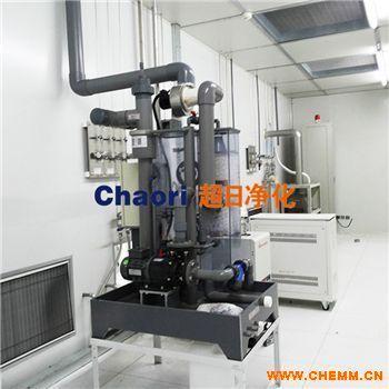 厂家直销 尾气处理装置 外延炉尾气净化器 可定制