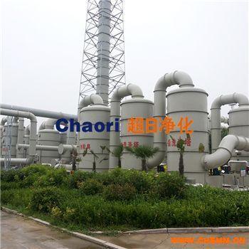 厂家直销 恶臭废气处理装置 生物除臭装置 可定制