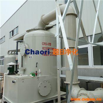 厂家直销 硅烷废气处理设备 不锈钢硅烷燃烧塔 可订制