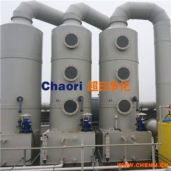 厂家直销 酸雾处理设备 高浓度玻璃钢酸雾净化塔 可定制