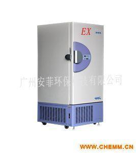 超低温防爆冰箱,高校低温防爆冰箱