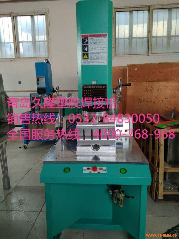 供应山东久隆JL-3200W超声波焊接机