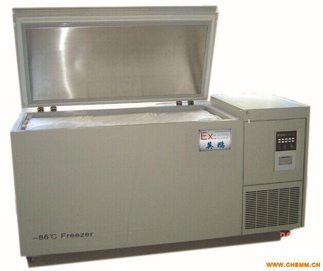438升防爆冰箱,超低温防爆冰箱