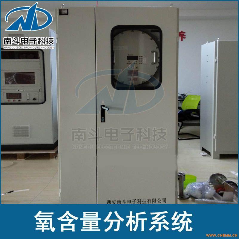 电捕焦油器氧分析系统