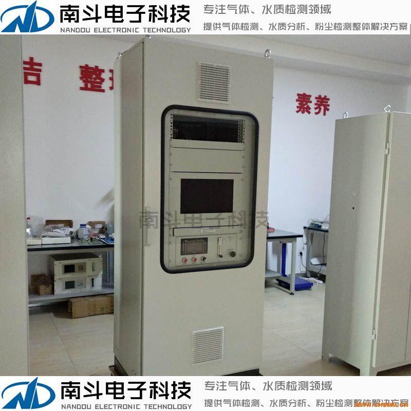 火电化工厂烟气监测系统