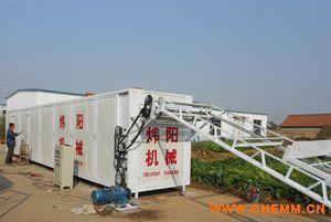 蘑菇网带烘干设备供应