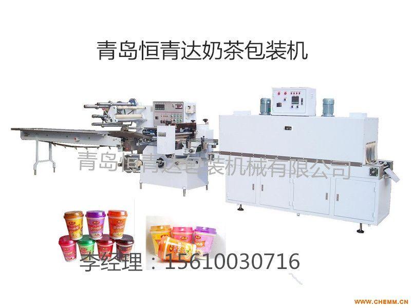 HQDB-450系列高速热收缩包装机