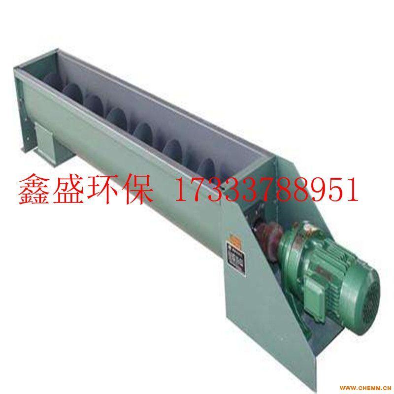 LS型螺旋输送机 无轴螺旋输送机 防腐蚀 耐用