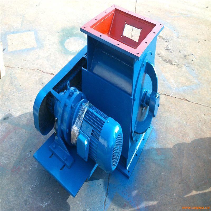 耐高温星型卸料器 链条卸料器