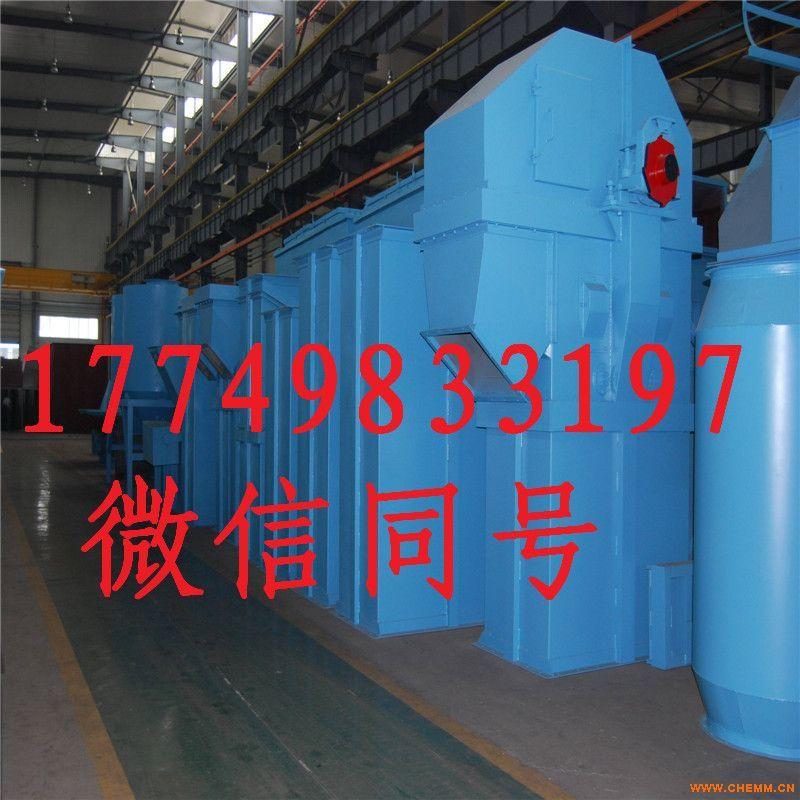 厂家现货供应耐高温星型卸料器
