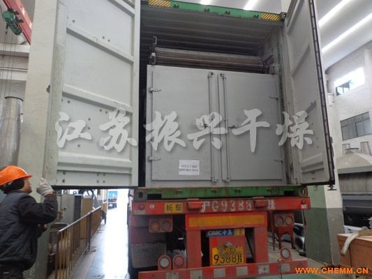 何首乌专用多层带式干燥机