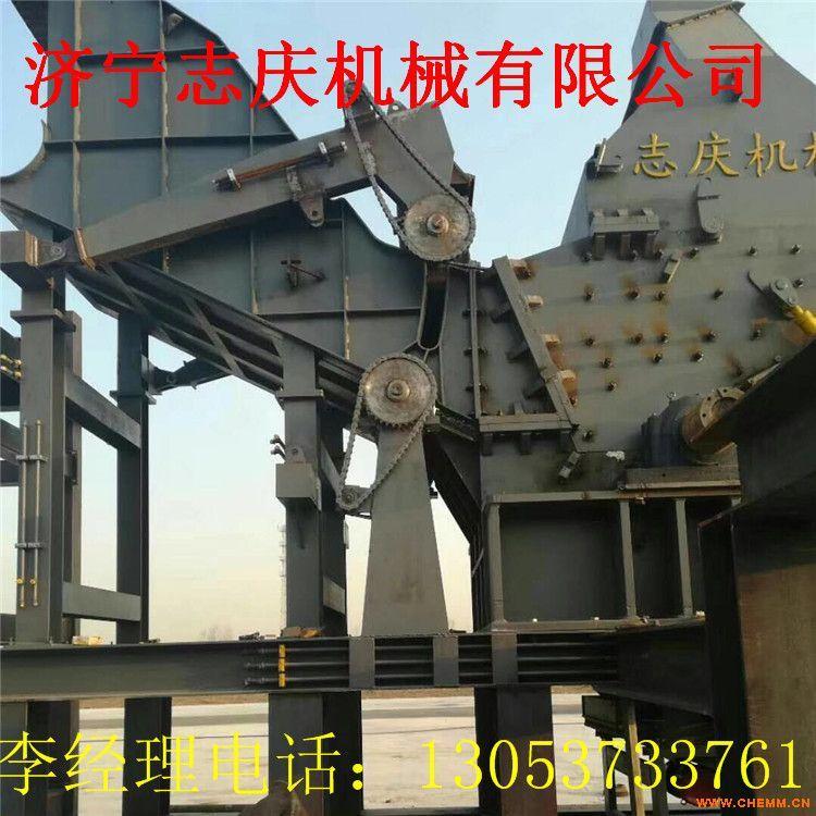 志庆废钢破碎机630型设备
