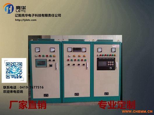 LETC/亮华科技 液位控制系统