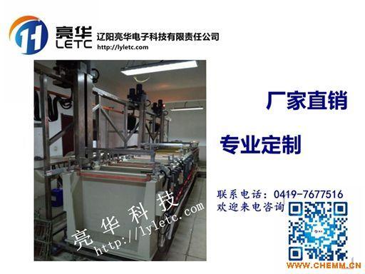 LETC/亮华科技 自动转序悬挂清洗longfa168龙8国际官网