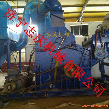 志庆大型废铁废钢破碎机生产线