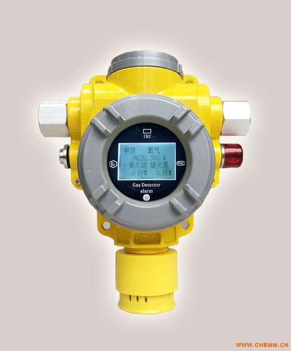 工业氢气气体检测报警器