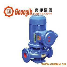 YG型立式不锈钢防爆管道油泵