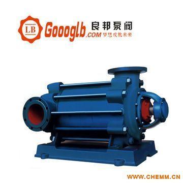 DG型卧式煤矿专用高压防爆水泵