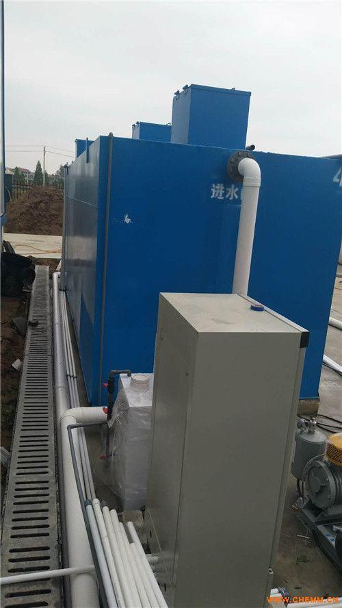 洗涤厂污水处理设备方案