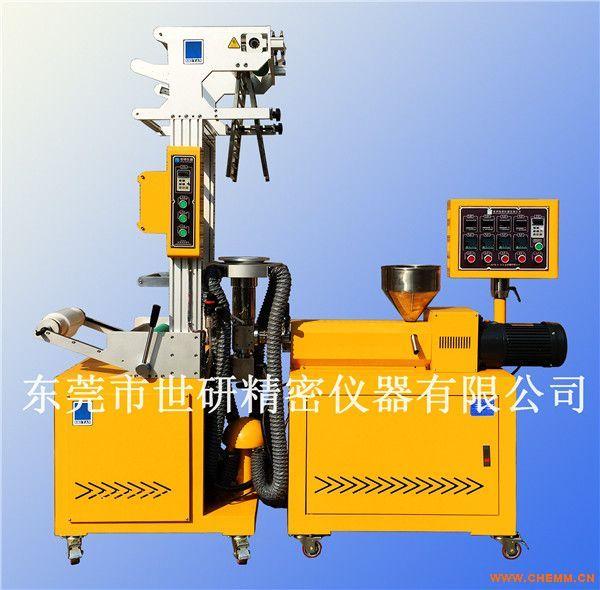 实验室吹膜机/吹膜试验机/吹膜机设备