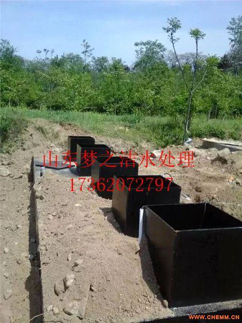 80方农村生活污水处理设备