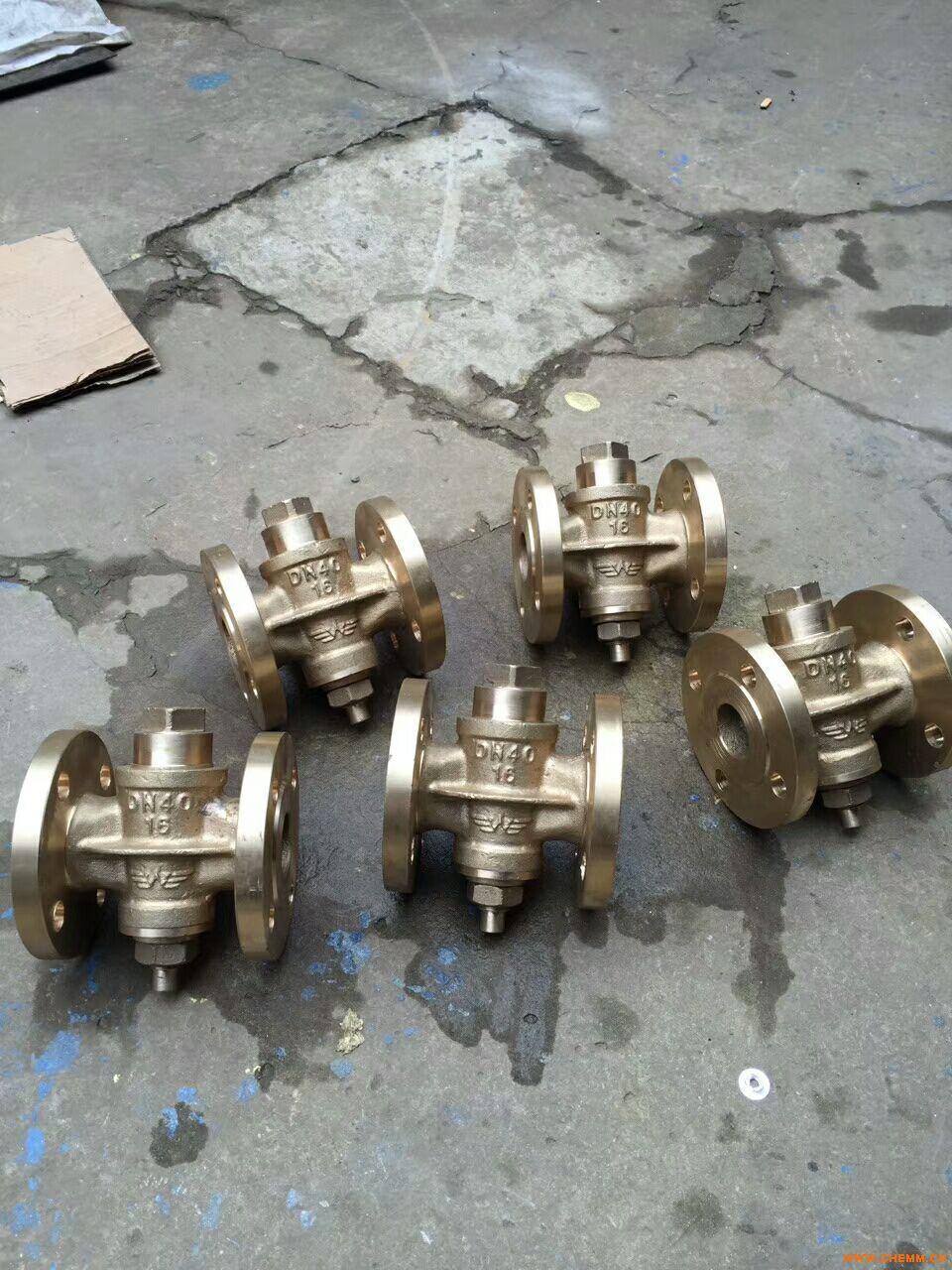 x43w-10t全铜法兰二通旋塞阀图片