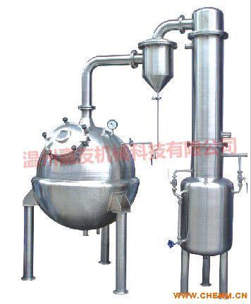 球形真空浓缩器/球形浓缩器 果汁浓缩器 蜂蜜浓缩机