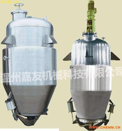 小型多功能提取浓缩机组 实验型提取浓缩设备 提取浓缩罐