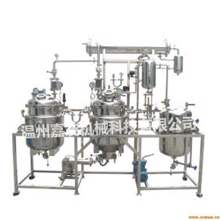 热销小型多功能提取浓缩设备 热回流提取浓缩机组 提取罐