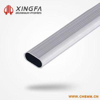 兴发铝业直销 优质扁管型材 价格电议 品质保证 个性化定制