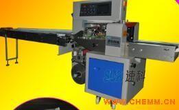 袋泡茶包装机 茶叶分装膜机