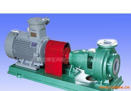 供应优质化工泵 IHS氟塑料合金化工离心泵