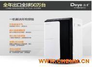 德业除湿机DYD-D50A3
