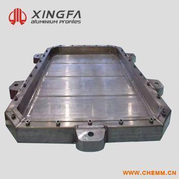 兴发铝业直销 优质电池铝托盘 价格电议 品质保证 个性化定制