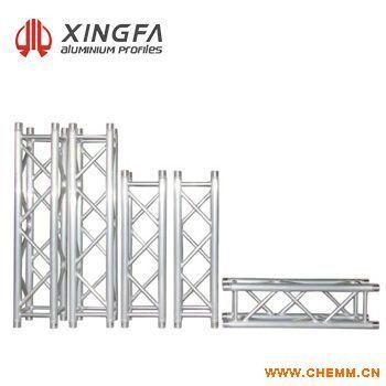 兴发铝业直销 优质铝合金桁架 价格电议 品质保证 个性化定制
