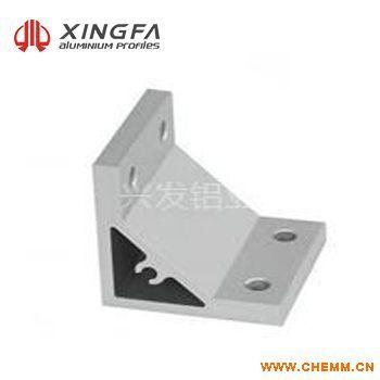 兴发铝业直销 铝合金角码 价格电议 品质保证 个性化定制